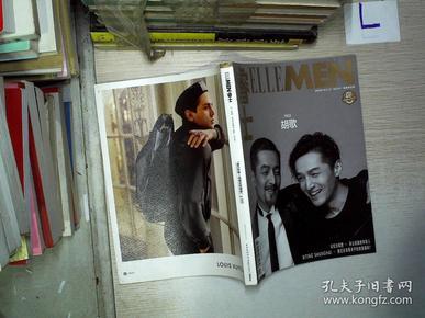 ELLEMEN睿士(2016年11月号 NO.69)
