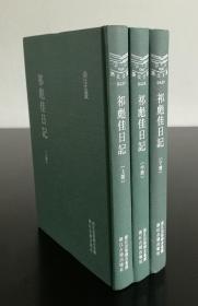 绁佸姜浣虫棩璁帮紙鍏�3鍐岋級锛氭禉姹熸枃涓�