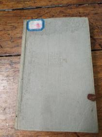 英国诗人传 第一集 老外文原版