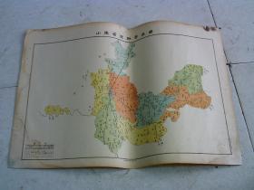 山东省德县学区图