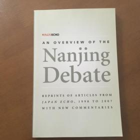 AN OVERVIEW OF THE  Nanjing Debate (英文原版)