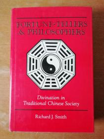 Fortune-tellers philosophers: Divination in traditional chinese society (中国传统占卜术)