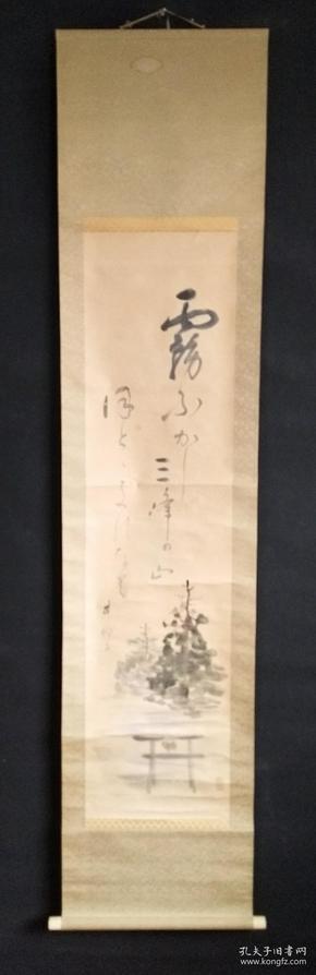 A3587:回流树图轴(日本回流书画.回流老画.老字画)