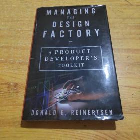 Managing the Design Factory 管理设计工厂 英文原版 商业管理书籍 精装