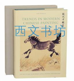 【包邮】Trends in Modern Chinese Painting: The C.A. Drenowatz Collection,《现代中国画》—李铸晋