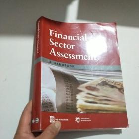 Financial sector assessment