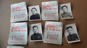 1952年,宣城光明照相馆冲印的劳模照片五种,照相馆袋子上带人名