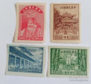 民国邮票 纪23教师节全新邮票