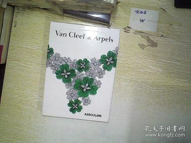 Van  Cleef  &Arpels   精装函套