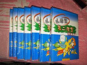 小学生第二课堂全八卷7册合售【书架3】