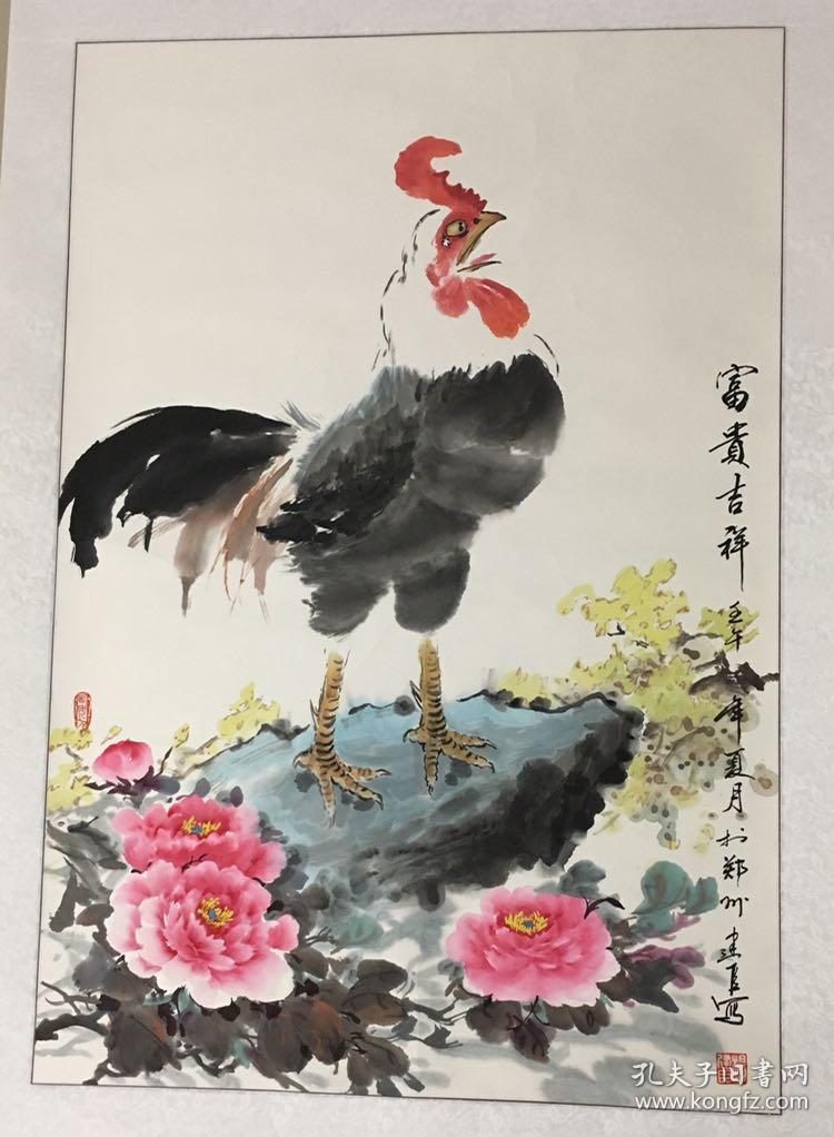 现任公安部警察文化艺术沙龙顾问,中国北京书画院常务副院长,中华当代图片