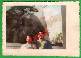【货号:KCZ-A14 彩色】老照片 旧相片 生活照 景点照 工作照 摆拍照 布景照 合影照