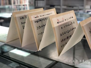 管继平题字《故纸映彩——民国名人定制笺》册页装定制版
