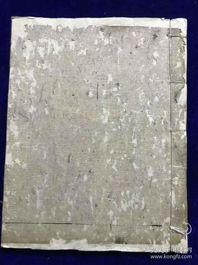 526道教旧抄本《用金字四字》一册