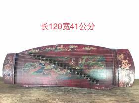 古筝一架,保存完好品相如图,可正常使用,品相及尺寸如图,可发播放视频。长120cm,宽41cm。