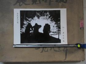影展作品之六——《奋战炉前》