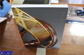 日本竹工艺名品展  图录 纽约大都会艺术博物馆所藏  大16开  190页   全新包邮