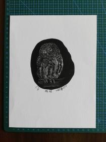 王铃兰藏书票2