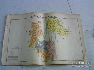 山东省**县学区图