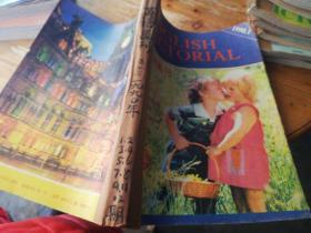 英语画刊1990年1-12期差第10期