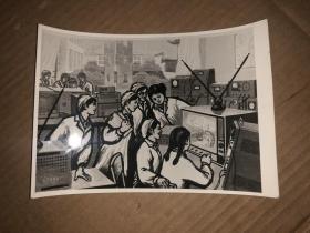 文革美术作品照片 调试电视机