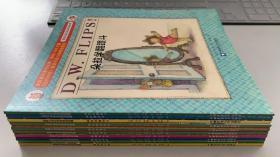 亚瑟与朵拉双语阅读故事   10册合售  书名请看图