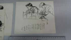 1982年著名建筑师左玉琅速写作品《苏州招待所里,实习的大学生在床上进行教学活动》三幅