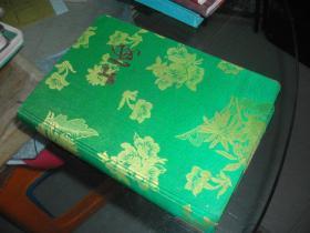 封面有上海的笔记本(丝绸封面.用了4页查找网站地址和关于靠会计的事)