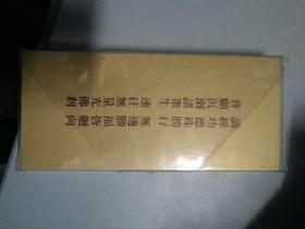 地藏菩萨本愿经 拉页折页诵读本