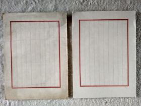 老宣纸(散页,25张)