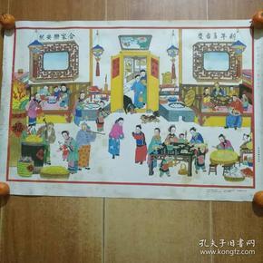 杨柳青年画:新年多吉庆,合家乐安然