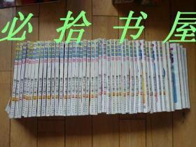 机器猫 1-52 缺1-5 48.49 .52 缺8册 共44册合售