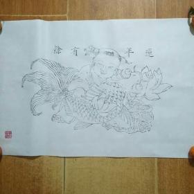杨柳青年画:连年有余