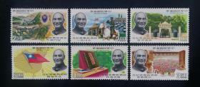 195台湾邮票纪123蒋总统勋业纪念邮票6全新 正面完美 部分背有黄点
