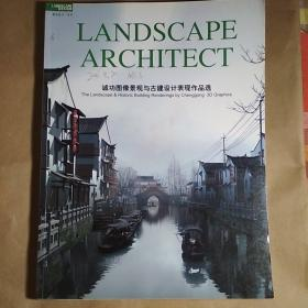 景观设计 LANDSCAPE DESIGN/LANDSCAPE ARCHITECT 3本装订合售