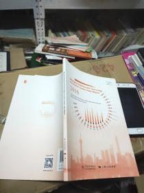 2016上海科技创新中心指数报告(英文版)