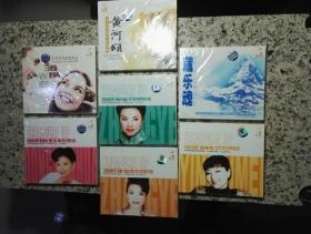 广州新时代影音公司出版发行CD,7盘合拍,全新未拆封。