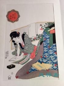 复刻浮世绘美人画 歌川国贞 当世风俗