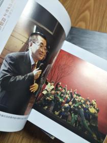 《首届中国农民歌会摄影集——在希望的田野上》 【12开 ,铜版彩印精美画册!】