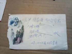 区域地质学家、地质制图学家王晓青(1900—1990)信札2页