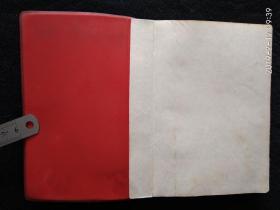 北京 笔记本(用过)32开,1973年
