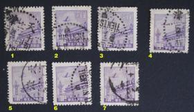 中国邮票------华北人民邮政普票  天安门 面值700元(信销票)