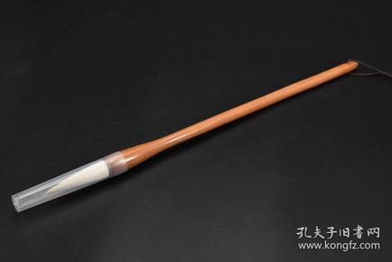 (P3534)《毛笔》1支 ,羊毫 毛笔出峰口直径:1.4cm 笔杆长度:23cm 出峰:4.7cm,笔杆上有墨香雅韵 振华笔庄字样 文房用具 文房四宝之一 书道用具 书法绘画