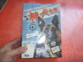 神犬排挡(VCD6碟装)英文原音 中文字幕 彩色全屏(全新未拆封)