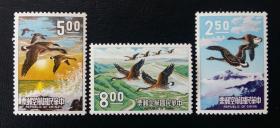 206台湾邮票航18航空邮票58年版3全新 回流原胶全品 发行量100万套