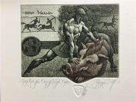 保加利亚乔丹诺夫(Julian Jordanov)藏书票版画原作《赫拉克勒斯和丹曼提亚野猪》尺寸看图