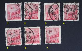 中国邮票-----华北人民邮政普票  天安门面值100元(信销票)