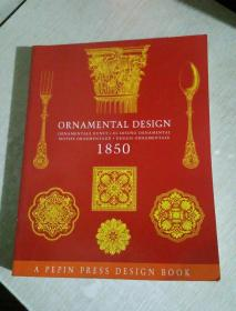 ORNAMENTAL DESIGN 1850