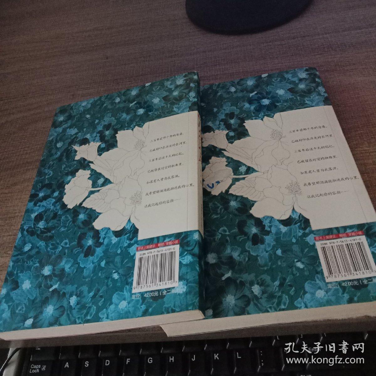 小萱皇后(全2册)