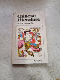 中国文学 英文季刊1987年第1期